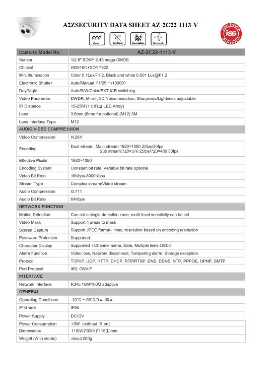 A2Z Fire and Security Essex installers AZ-2C221113V data sheet