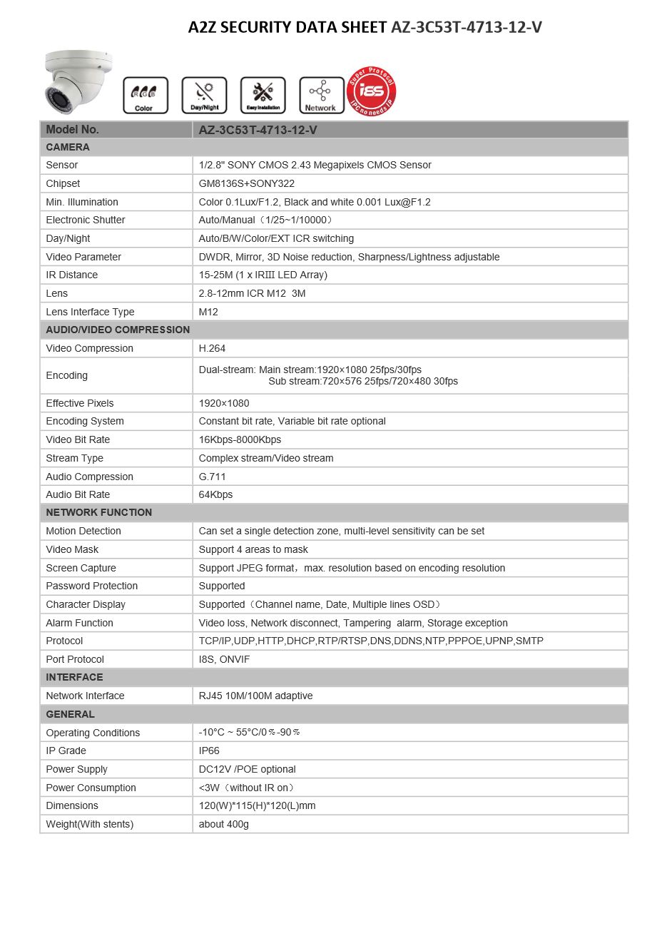 A2Z Fire and Security Essex installers AZ-3C53T-4713-12V data sheet