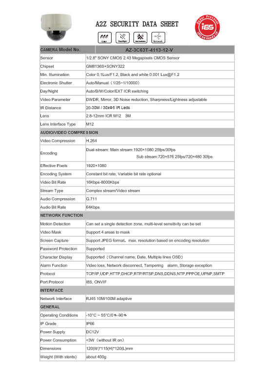 A2Z Fire and Security Essex installers  AZ-3C63T-4113-12-V data sheet